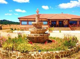 Las Mairas, hotel in Fuente Encalada