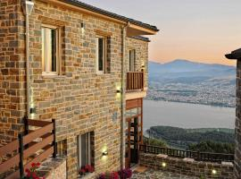 Mir Boutique Hotel, hotel in Ioannina