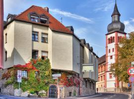 Hotel Grüner Baum, отель в Вюрцбурге