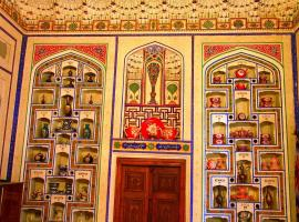 Arabon Hotel, hotel in Bukhara