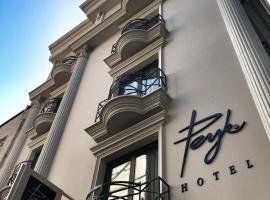 Peyk Hotel, бутик-отель в Стамбуле