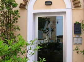 Residence Vanvitelli, apartment in Ancona