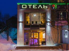 Мини-Отель Rooms & Breakfast, отель в Мурманске
