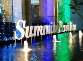 Summit Pavilion Hotel, hotel in Bangkok