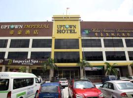 Uptown Imperial, hotel in Kajang
