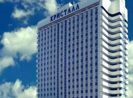 AZIMUT Отель Кемерово, отель в Кемерово