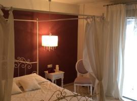 Aerinon Guesthouse, hôtel à Nauplie