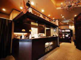 Capsule Hotel Anshin Oyado Akihabara, hotel a capsule a Tokyo