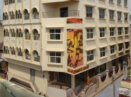 Hotel Banaras Haveli, hotel in Varanasi
