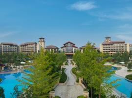 Hilton Wuhan Optics Valley, hotel in Wuhan