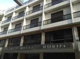 Hotel Electra, hotel in Volos