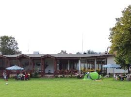 Хотел Припеците , хотел близо до Добърско, Годлево