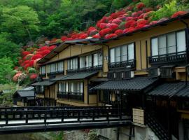 Kurokawa Onsen Yama no Yado Shinmeikan, hotel in Minamioguni