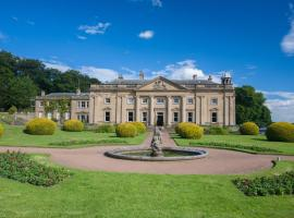 Wortley Hall Sheffield, hotel in Wortley