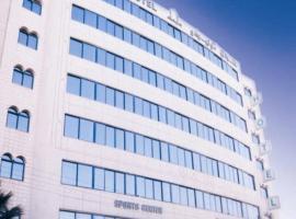 Toledo Amman Hotel, отель в Аммане