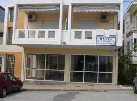 HotelApart Filoxenia, self catering accommodation in Alexandroupoli