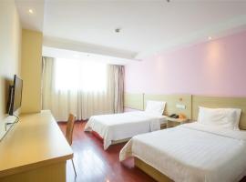 7Days Inn Qingdao Huangdao West Coast Bus Station, отель в городе Huangdao