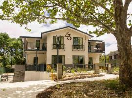 One of a Kind Apartments, apartment in Canberra