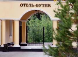 Hotel Zagorodny Ochag, hotel near Arkhangelskoye Estate, Odintsovo