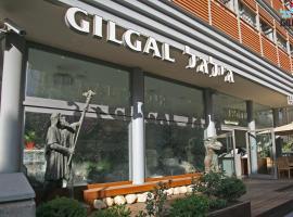 Hotel Gilgal, отель в Тель-Авиве