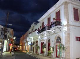 Kiniras Traditional Hotel & Restaurant, hotel in Paphos