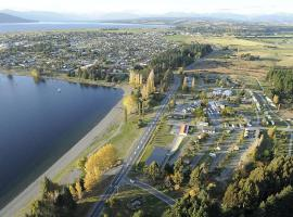 Te Anau Lakeview Kiwi Holiday Park & Motels, hotel near Lake Henry, Te Anau