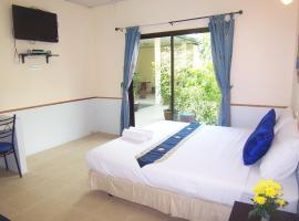Phuket Airport Overnight Hotel, отель в городе Най-Янг-Бич