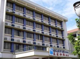 Megah D'aru Hotel, hotel near Kota Kinabalu International Airport - BKI, Kota Kinabalu