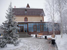 Khantyyskaya Gorka Hotel, hotel in Nefteyugansk