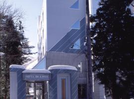 Hotel De L'aile, hotel in Hakuba