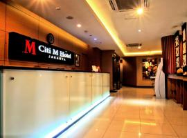 Citi M Hotel Gambir, hotel near Gambir Station, Jakarta