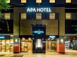 APA Hotel Higashi-Nihombashi-Ekimae, hotel in Tokyo