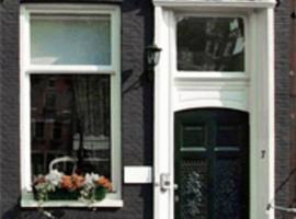 The Posthoorn Amsterdam, hotel near Wormerveer Station, Amsterdam
