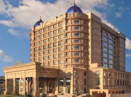 Rixos Khadisha Shymkent, hotel in Shymkent