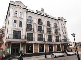 Отель Европа, отель в Казани
