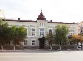 Bonhotel, отель в Астрахани