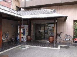 Osaka Ryokan Kuramoto, ryokan ad Osaka