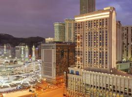 Hilton Suites Makkah, viešbutis Mekoje, netoliese – Abraj Al-Bait bokštai
