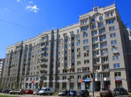 Моя квартира 128 , апартаменты/квартира в Екатеринбурге