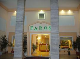 Faros II, hotel in Piraeus