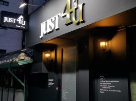 Just4u Guesthouse, hostel in Seoul