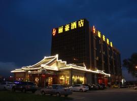 Li Hao Hotel Beijing Guozhan, hôtel à Shunyi près de: Aéroport international de Pékin - PEK