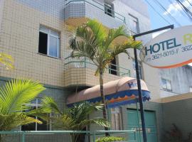 Hotel Rey, отель в городе Камасари