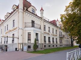 Samson Hotel, hotel in Petergof