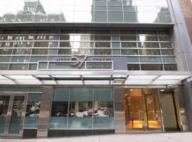 West 57th Street by Hilton Club, hotel near Central Park, New York