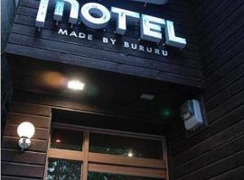 Motel B Seoul, motel in Seoul