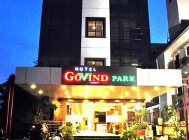 Hotel Govind Park, hotel in Shirdi