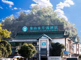 Elephant Trunk Hill Hotel, hotel in Guilin