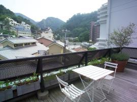 旅湯 アブリーゴ、神戸市のアパートメント