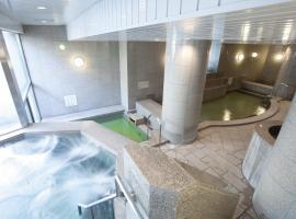 HOTEL MYSTAYS PREMIER Sapporo Park, отель в Саппоро